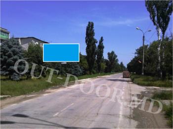 cumpără KRL79045B în Chișinău