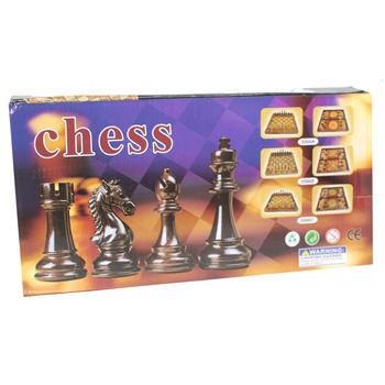 cumpără Șah și Dame 3 in 1 în Chișinău