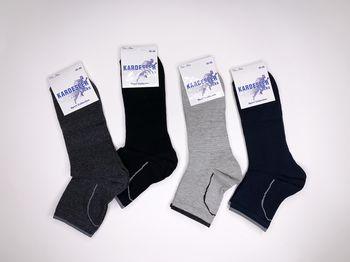 Kardesler мужские носки средней высоты