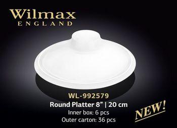 Блюдо WILMAX WL-992579 (круглое 20 см)