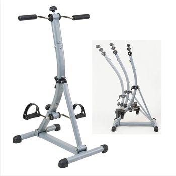 Велотренажер для рук и ног Spartan Dual Bike Arm&Leg Trainer 1333 (3509)