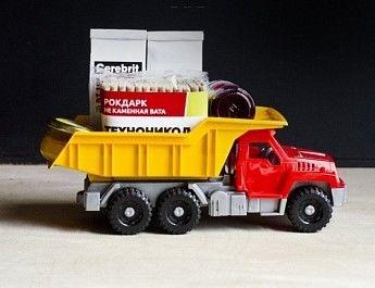 """cumpără """"Camion"""" în Chișinău"""