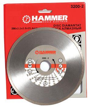 Hammer 3200-2