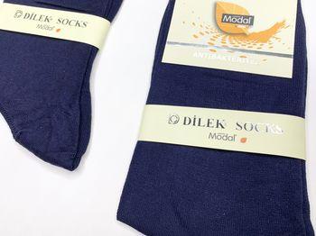 купить Dilek классические носки из модала в Кишинёве