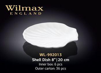 Блюдо WILMAX WL-992013 (ракушка 20 см)