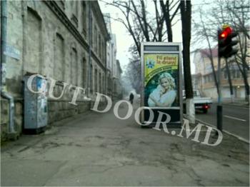 cumpără KTC24304A în Chișinău