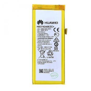 Аккумулятор Huawei P8 Lite (HB3742A0EZC+) (original )