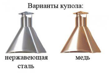 Барбекю - BBQ AVANTA