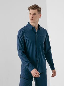 купить Рубашка 4F H4L21-KDM060 MEN-S SHIRT DENIM в Кишинёве