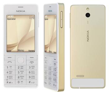 Nokia 515 2 SIM (DUAL) Gold