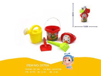 """Набор игрушек для песка в ведерке """"Утенок"""", 5 ед, H23cm"""