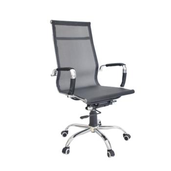Офисное кресло 501 серая сетка