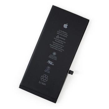 Аккумулятор для Apple iPhone 6S  Plus (original )
