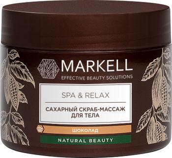 купить Сахарный скраб-массаж для тела Markell Spa&Relax Шоколад 300 мл в Кишинёве
