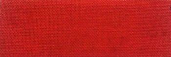 купить Панацея красная в Кишинёве