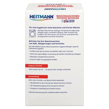 HEITMANN Express - гигиенический очиститель для стиральной машины 250 г