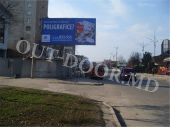 купить KTC45009B в Кишинёве
