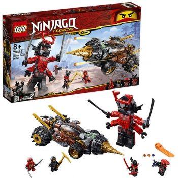"""LEGO Ninjago """"Земляной бур Коула"""", арт. 70669"""