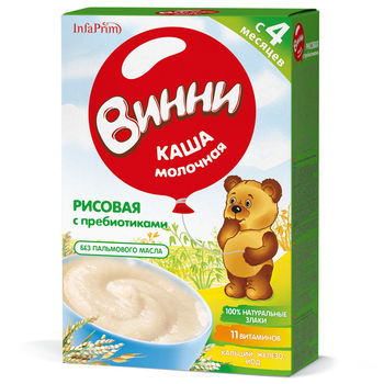 cumpără Vinni Terci Lapte cu orez și prebiotice 200g în Chișinău