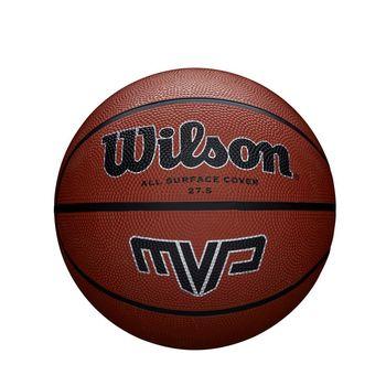 Мяч баскетбольный #5 MVP 275 BSKT BROWN WTB1417XB05  Wilson (2157)