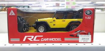 """Машина 1:22 на радиоуправлении """"Jeep"""" со светом, код 16260"""
