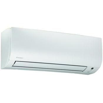 cumpără Aparat de aer conditionat tip split pe perete Inverter Daikin FTXP60K3/RXP60K3 24000 BTU în Chișinău