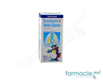 купить Бромгексин,сироп 4 мг/5 мл 60 мл (Germania) в Кишинёве