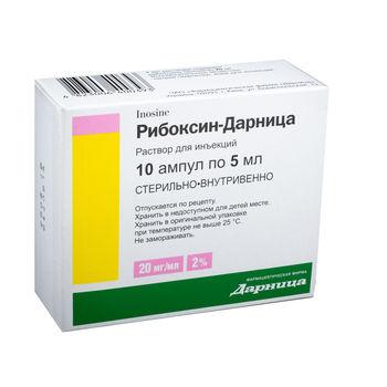 Glanda pituitară - Complicații -