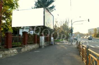 cumpără KTL67006C în Chișinău