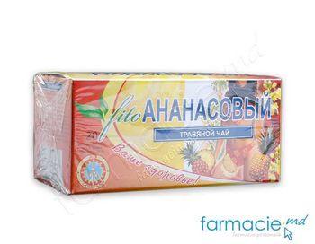 купить Фиточай Ананас 1,5 гN20 (для похудения) в Кишинёве