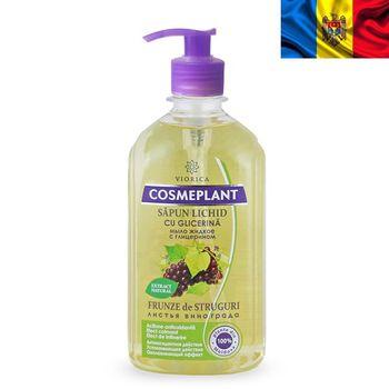 купить Cosmeplant жидкое мыло с глицерином, 400мл в Кишинёве