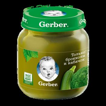 Пюре Gerber брокколи-кабачок, с 5 месяцев, 130г