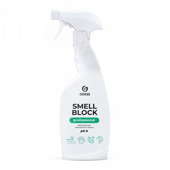 Smell Block - Professional Защитное средство от запаха 600 мл