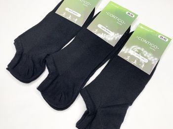купить Contigo короткие носки в сетку в Кишинёве