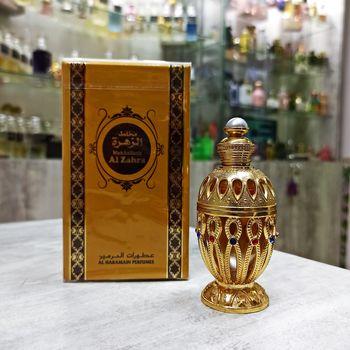 Mukhallat Al Zahra | Мукхалат Аль Захра