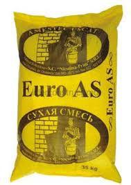 купить Сухая смесь Плюс (35 кг) с клеем в Кишинёве