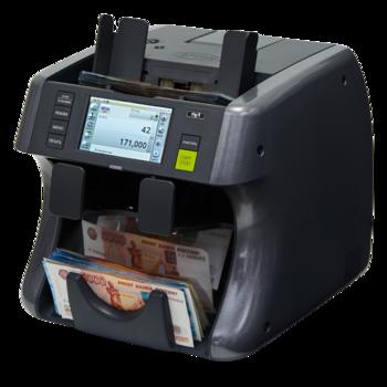 Mașine de sortat bancnote