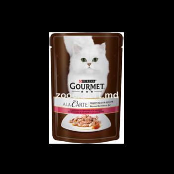 """купить Gourmet """"A la Carte"""" с форелью и овощами в Кишинёве"""
