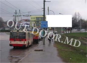 купить KRI95048A в Кишинёве