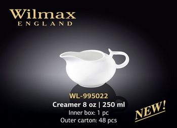 Молочник WILMAX WL-995022 (250 мл)