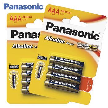 купить Baterie Panasonic LR03REB/4BPR AAA 1.5 V в Кишинёве