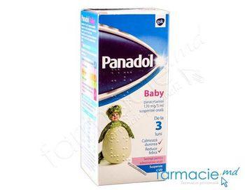 купить Панадол бэби сироп 100мл с  дозатором в Кишинёве