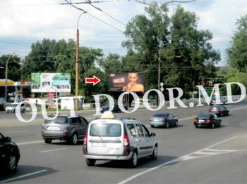 купить KTC57033A в Кишинёве