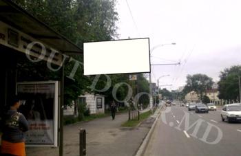 купить KCT67012B в Кишинёве