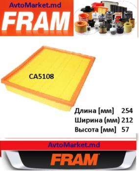 купить AUDI A6 1997-2005 Фильтр воздушный в Кишинёве