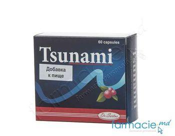 купить Tsunami caps. N60 в Кишинёве
