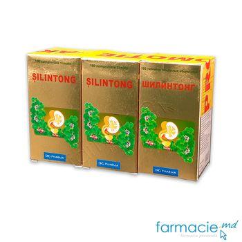 cumpără Jinqiancao comp. 200mg N100 Set 2+1 Gratis (silington)(TVA20%) în Chișinău
