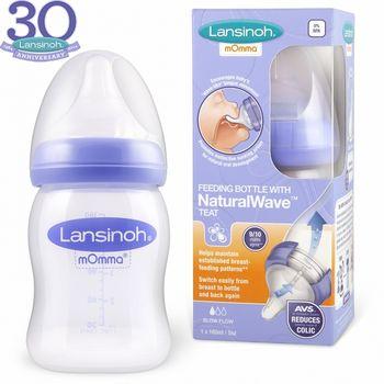cumpără Lansinoh Biberon din plastic, tetină silicon, flux lent, 0% BPA, 0+, 160ml (75820) în Chișinău
