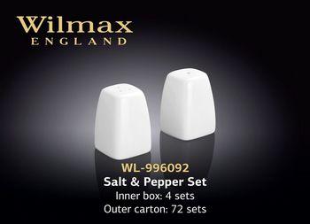 Набор для специй WILMAX WL-996092