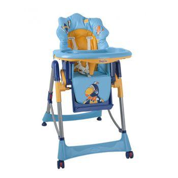 """Кресло для кормления синее """"Попугай"""""""